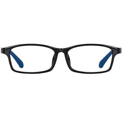 Rectangle Eyeglasses 134757a  2 Day Rush