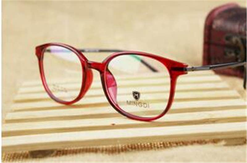 TR90 Eyeglasses Frame