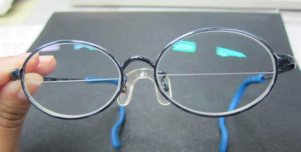 Bifocal Lens Eyeglasses