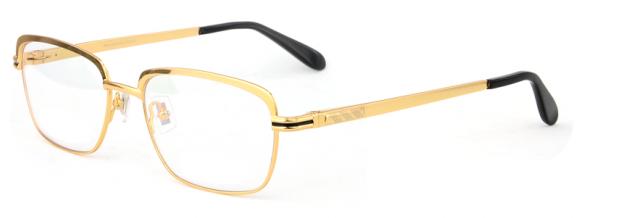 Metal Full Frame Eyeglasses